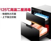 消毒櫃 RTD108E-X011消毒櫃嵌入式家用碗筷碗櫃鑲嵌櫃式消毒-凡屋FC