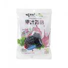 里仁桑椹果汁蒟蒻312g (12入)/包 備貨期4-7天