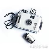 復古lo膠捲mo傻瓜相機防水潛水款白色入門攝影膠片照相機 傑克型男館