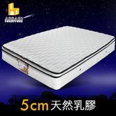 ASSARI-感溫4D立體5cm乳膠三線獨立筒床墊(雙人5尺)
