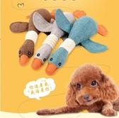 幼犬大型犬磨牙耐咬發聲寵物用品狗狗玩具 熊熊物語