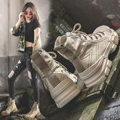 ins網紅馬丁靴女新款秋季英倫風ulzzang學生韓版百搭chic短靴   提拉米蘇