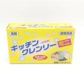日本製 吸盤式無磷洗碗皂 350g- 超級BABY