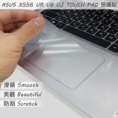 【Ezstick】ASUS X556 X556UR UB UJ 系列專用 TOUCH PAD 抗刮保護貼