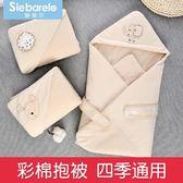 新生兒包被純棉嬰兒抱被春秋夏季抱毯夏加厚款被子襁褓巾寶寶用品