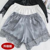 內褲 蕾絲花邊防走光安全褲女夏薄款外穿加大碼綢緞寬鬆打底褲三分短褲