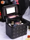 化妝包女大容量雙層多功能便攜簡約化妝品收納盒網紅手提化妝箱 ATF polygirl