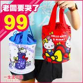 《新品》Hello Kitty 凱蒂貓 正版 可愛 圓筒束口便當袋 水壺收納袋 購物袋 B19083