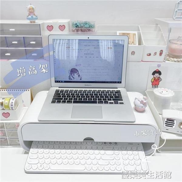 ins白色桌面電腦增高置物架收納架筆記本台式辦公電腦支架整理架