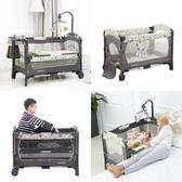 便攜式兒童床可摺疊多功能新生兒bb游戲床拼接大床尿布台WY【週年慶免運八折】