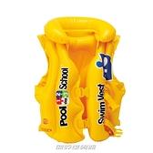 【快出】INTEX兒童救生衣浮力背心寶寶游泳裝備小孩手臂泳圈漂流馬甲泳衣