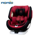 納尼亞 Nania 2020 migo系列-納歐聯名360度旋轉 0-12歲 Isofix 汽座(紅色) FB00370