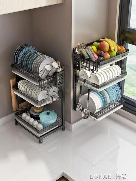 不銹鋼廚房置物架放碗架壁掛式碗碟盤子收納架子免打孔碗筷瀝水架 樂活生活館
