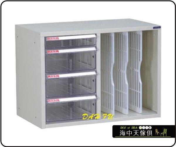 {{ 海中天休閒傢俱廣場 }} F-99 摩登時尚 MC 多功能置物櫃系列 KDF-708 組合式效率櫃