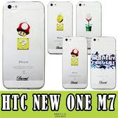 E68精品館 HTC NEW ONE M7 台灣品牌 PERCENT 瑪莉歐 彩繪 透明殼 保護殼 軟殼 保護套 手機殼