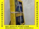二手書博民逛書店華夏地理罕見2008 5 6 7 10 共4本合售Y16354