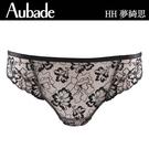 Aubade-夢綺思M-L刺繡蕾絲丁褲(...