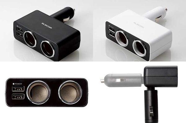 車之嚴選 cars_go 汽車用品【CCU07BK】ELECOM 4.8A雙USB+2孔直插式90度可調點煙器電源插座擴充器