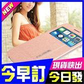 [24hr 火速出貨] 禮物 冰晶蠶絲 蘋果iphone6超薄皮套 4.7寸6代保護套 5.5寸Plus手機套