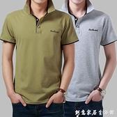 夏天汗衫男士短袖Polo衫休閒寬鬆運動翻領t恤男裝半袖有領子體桖T 創意家居