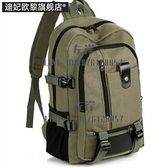 【耐磨帆布】大容量後背包旅行背包時尚潮男女學生書包【左岸男裝】