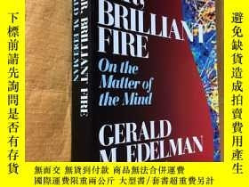 二手書博民逛書店Bright罕見Air, Brilliant Fire: On