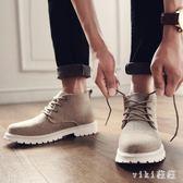 中大尺碼馬丁靴男夏季高幫鞋帆布工裝大頭男靴短靴子 nm4762【VIKI菈菈】