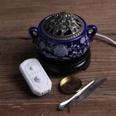 電香爐定時調溫 電子香薰爐陶瓷沉檀香爐插電粉蓋香薰燈精油熏香
