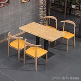 快餐桌椅組合小吃奶茶甜品漢堡店咖啡廳商用餐飲飯店西餐廳牛角椅 LannaS YTL