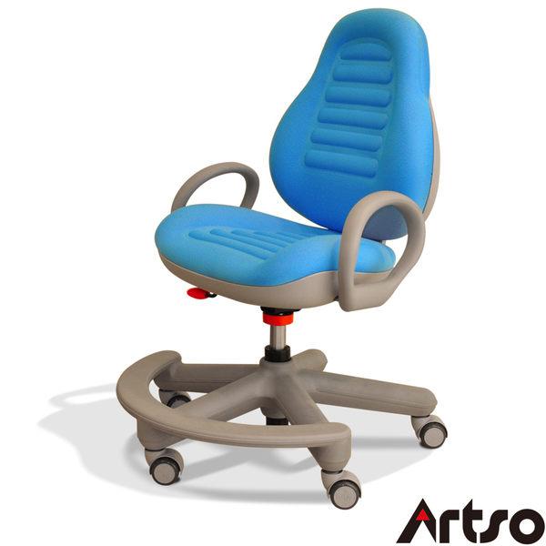 【Artso亞梭】豌豆椅-PU腳-一體成型高密度泡棉兒童成長椅預防駝背與脊椎側彎的健康傢俱