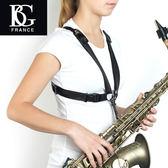 【小叮噹的店】全新 法國 BG S41SH 女用 薩克斯風 吊帶  中音Alto / 次中音Tenor 公司貨