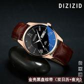 帝茲超薄男士手錶男錶防水腕錶學生時尚韓版潮流運動石英錶 igo街頭潮人