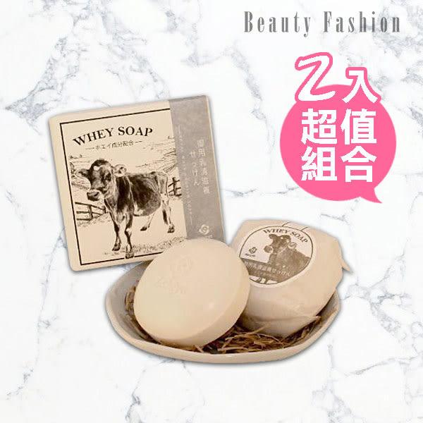 【2入】Ashiya 日本皇室御用乳清滋養皂