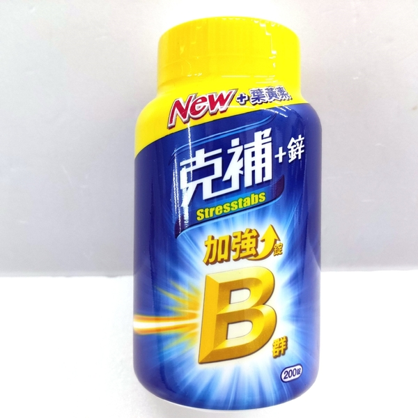 [COSCO代購] C976575 STRESSTABS B+ZINC PLUS 克補B群+鋅加強錠200錠