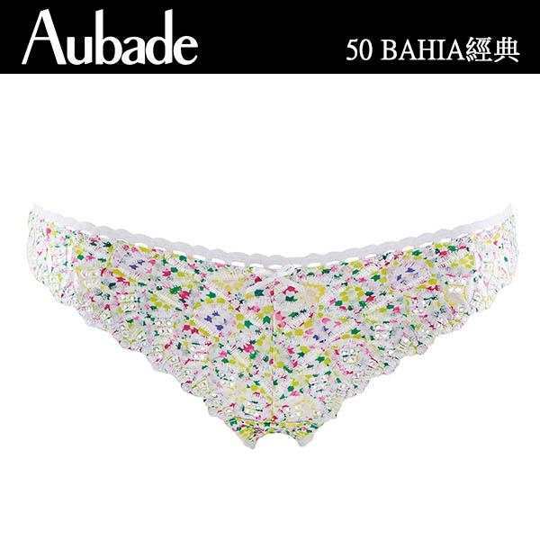 Aubade-BAHIA有機綿B-E薄襯內衣(星光)50經典