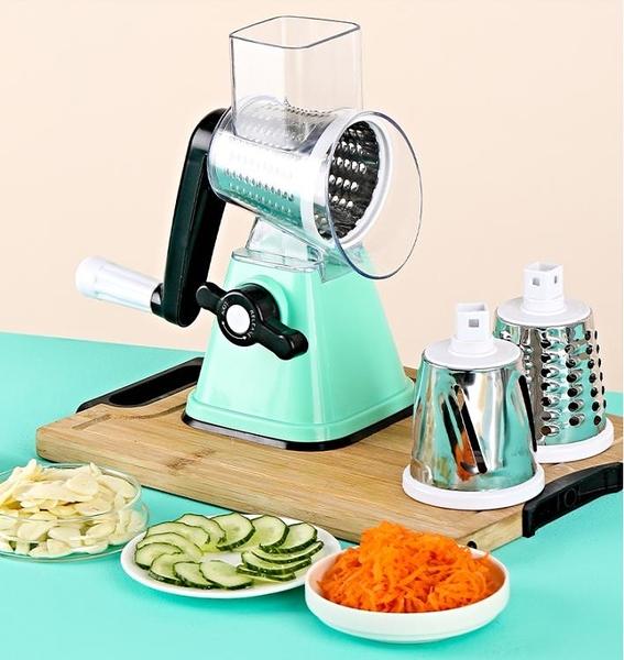 切菜機 多功能滾筒切菜神器家用廚房護手搖式馬鈴薯擦絲切片機蘿蔔絲刨絲器【幸福小屋】