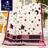 毛毯法蘭絨床單加絨加厚珊瑚毛絨毯子墊冬季【匯美優品】