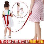 學步帶 寶寶學步帶防走失帶牽引繩兒童嬰幼兒學走路防勒防丟防勒 俏女孩