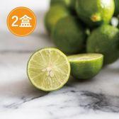 綠安生活•嚴選無毒四季檸檬2盒(5斤/5袋/盒)-友善栽培