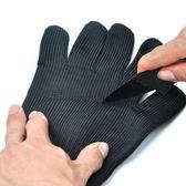 防割手套 防割手套5級鋼絲防刺耐磨勞保防滑五指手套特五指防切割防刀刃 【限時搶購】