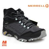 【Merrell】】女款戶外鞋 MOAB FST MID GORE-TEX多功能系列 -黑混灰(37136)【全方位運動戶外館】】