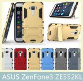 華碩 ASUS ZenFone 3 (ZE552KL) 盔甲 二合一支架 防摔 TPU+PC材質 手機套 防撞 手機殼 保護殼 保護套