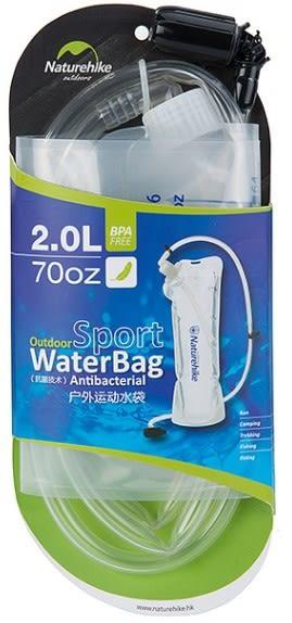 [協貿國際]   戶外登山飲水袋騎行水壺運動水袋  (1入)