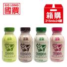 箱售 國農 GO LONG 牛奶塑膠瓶 ...