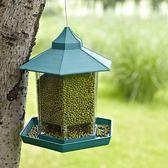 降價三天-寵物餵食器 海濤法師慈悲施食野外陽台喂鳥器戶外防水懸掛式喂食器