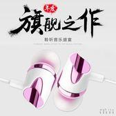 手機k歌耳機入耳式通用女生耳塞韓國迷你可愛創意vivo華為oppor9s
