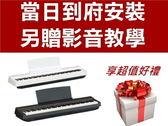 YAMAHA P125 電鋼琴 / 數位鋼琴 88鍵 台灣山葉原廠公司貨( P115 後續機種 P-125 ) 單琴體