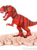 遙控玩具 兒童恐龍玩具套裝 走路電動霸王龍遙控仿真動物男孩玩具3-6歲禮物 歌莉婭