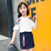 套裝韓版 兒童衣服 露肩公主裙兩件套