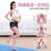 【限時下殺79折】美腿器 俏臀神器 塑形夾腿器材瘦大腿內側肉健身器材